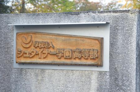 0131101吉野小学校07