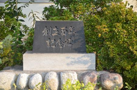 0131101吉野小学校20