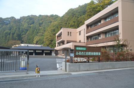 20131101沢井小学校02