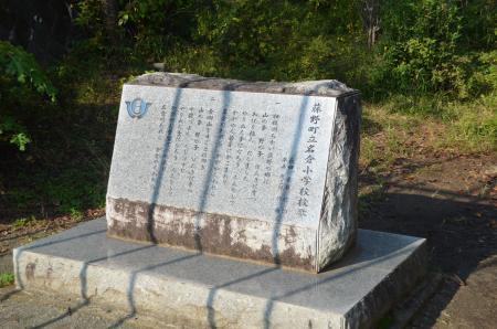 20131101名倉小学校09