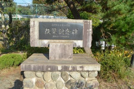 20131101名倉小学校10