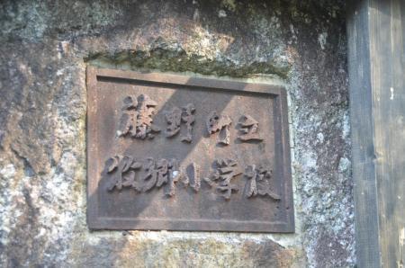20131101牧郷小学校09