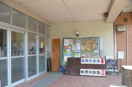 20131101篠原小学校12