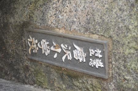 20131101唐沢小学校05