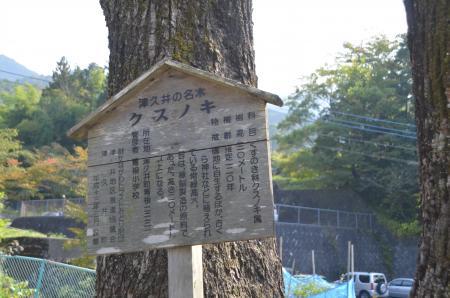 20131101青根小学校09