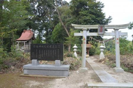 20131102宗像神社 山田06