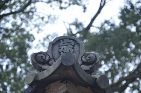20131102宗像神社 山田12