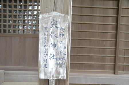 20131102宗像神社 瀬戸10