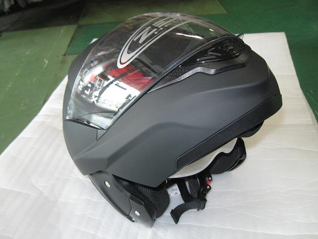 南海部品 ヘルメット