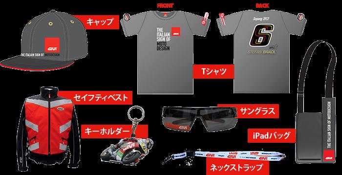 goods[1]