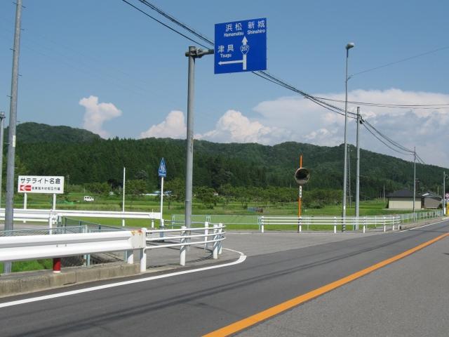 s-R257からの東進ポイント