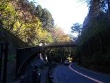 大垂水峠を横断