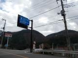 丹波山を通過