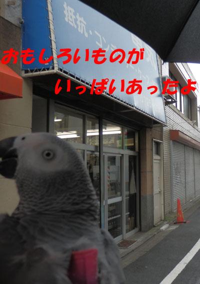 10_町田3