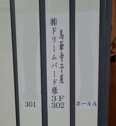 6_寺子屋