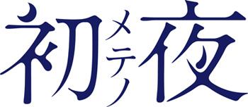 syoya_logo.jpg
