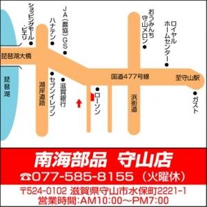 map250.jpg