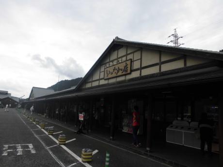 20140831_2