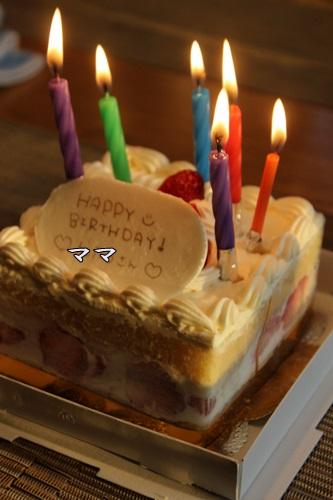 IMG_6635ケーキ