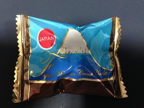 富士山土産001