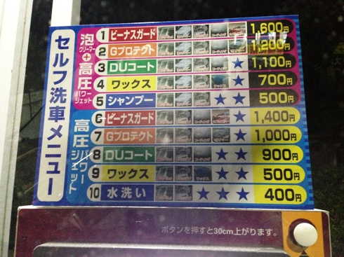 桜島散髪004