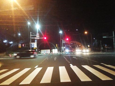 新武岡001