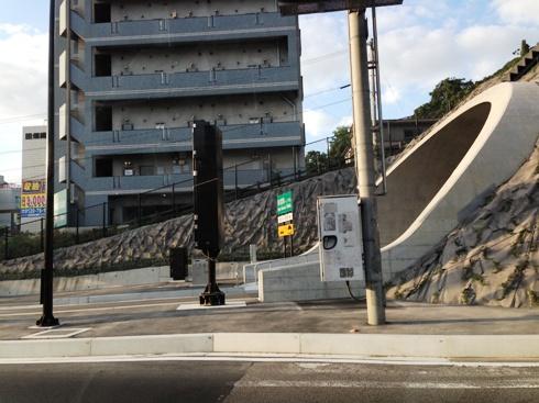 新武岡002