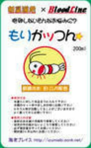PhotoHenshu_20130819003845.jpg