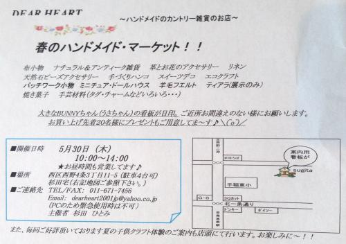 006_convert_20130521144340.jpg
