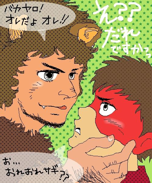 吉田とレオナルドもどき