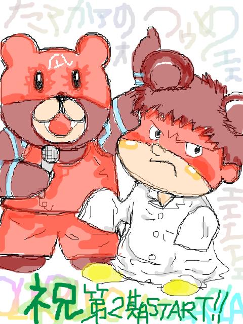 レオップ博士とレオ田博士