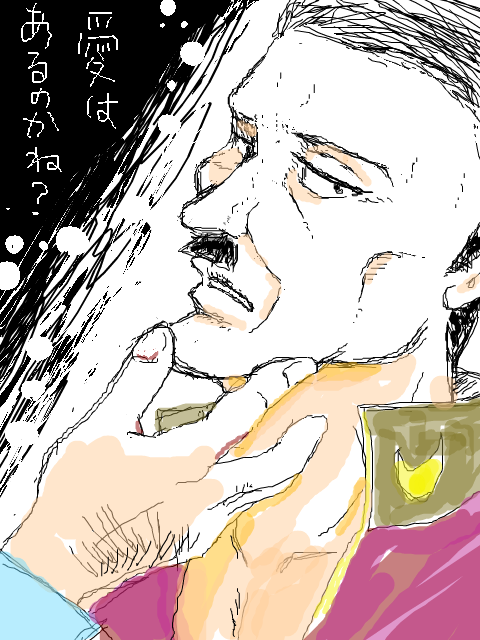 20130417025515193.png