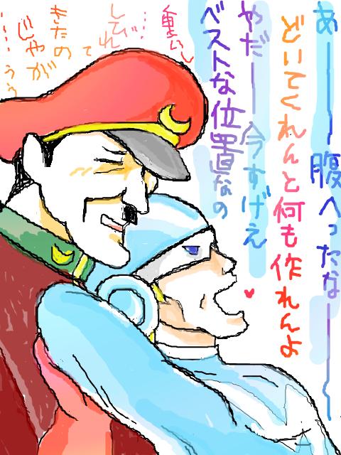 デラ専用ソファ