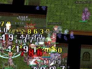 蒼G集会狩り 亀島