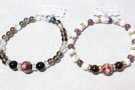 天然石ブレス0131 (1)