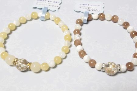 天然石ブレス0131 (2)
