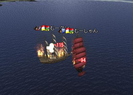 yakiuchi.jpg