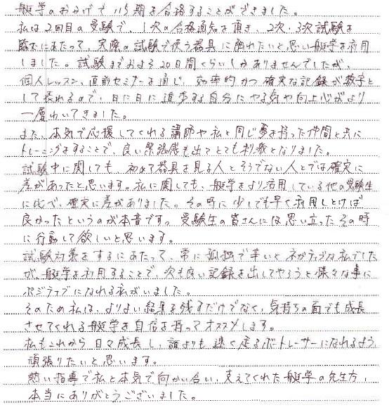 ブログ感想文0_convert_20121013142953