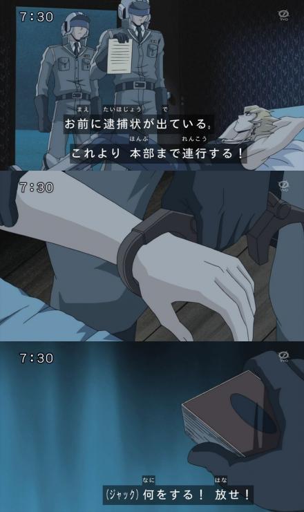 30motokin-taiho83-2.jpg