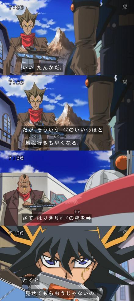 35harikiri-boy86-2.jpg