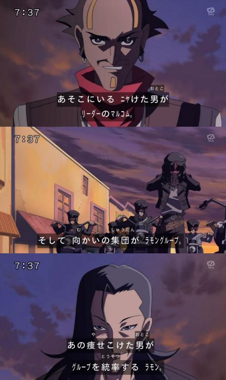 37yugata86-2.jpg