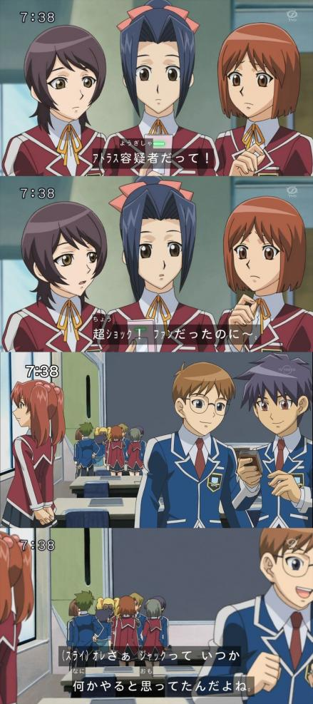 38yarakasisouna-srai83-1.jpg