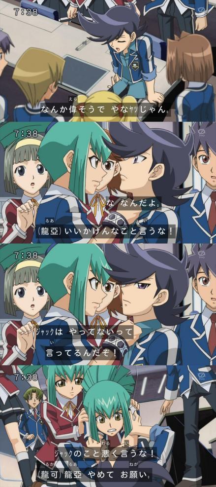 38yarakasisouna-srai83-2.jpg