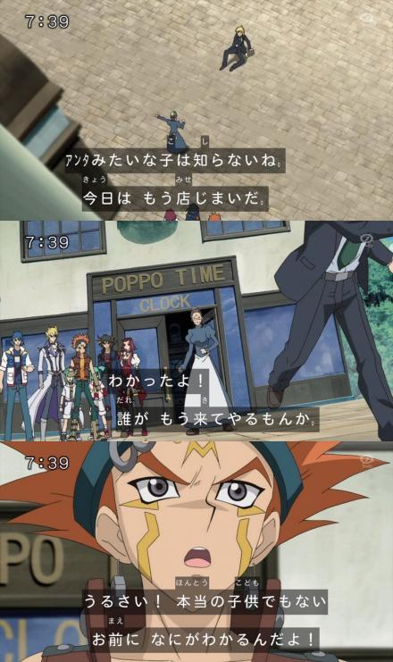 39sizen-duel85-1.jpg