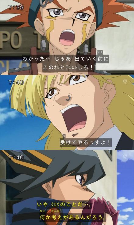 39sizen-duel85-2.jpg