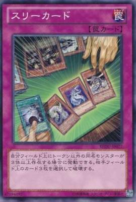 3card11.jpg