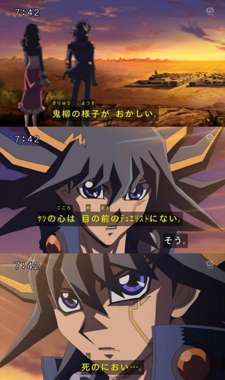 40-yousuga-okasii86-2.jpg