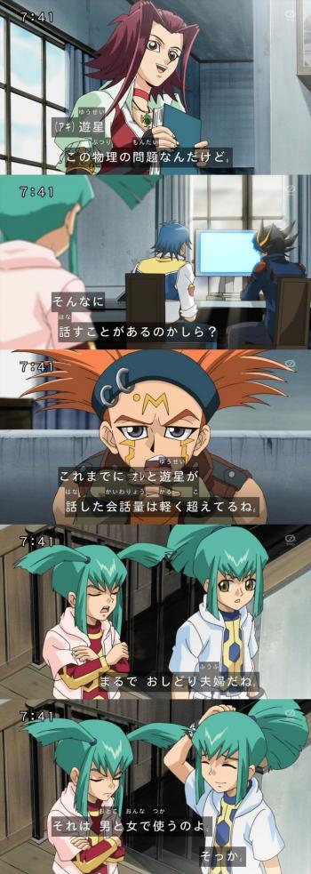 41sitto-akiza80-1.jpg