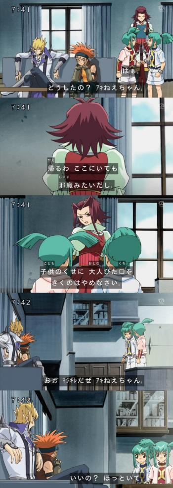 41sitto-akiza80-2.jpg