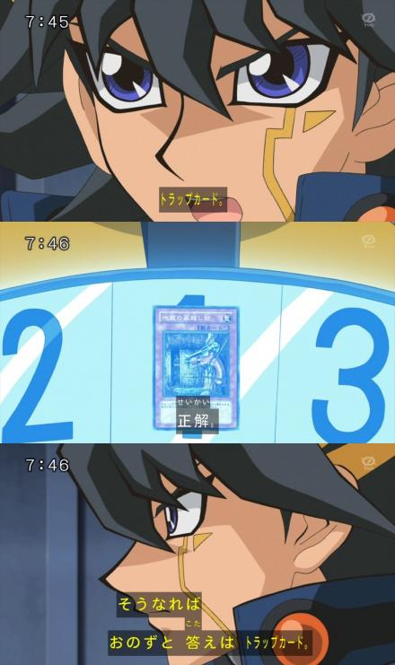 44onozuto-trap82-2.jpg